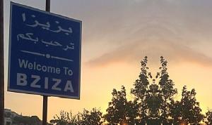 """بلدية بزيزا: إصابة جديدة بـ""""كورونا"""""""