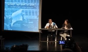 """""""إعلان طلاب لبنان"""" لمواجهة نظام 4 آب"""