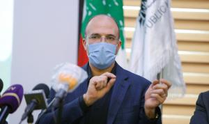 بالصورة: حسن يغادر المستشفى… ماذا قال؟