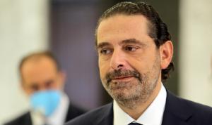 هل يلتزم الحريري بالشروط الأميركية لمساعدة لبنان؟