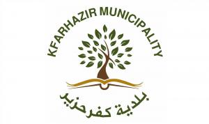 3 أجهزة تنفس اصطناعي إلي بلدية كفرحزير