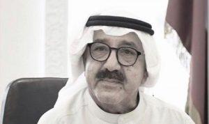 وفاة الشيخ ناصر صباح الأحمد