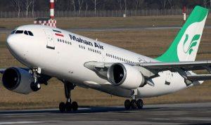 إيران: واشنطن لا تستطيع إلغاء ممرنا الجوي لجدواه الإقتصادية