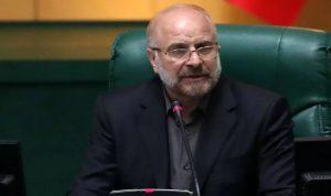 رئيس البرلمان الإيراني: لا يمكننا السكوت على تهديد الأمن القومي