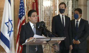 توقيع إعلان مشترك ثلاثي بين المغرب والولايات المتحدة وإسرائيل