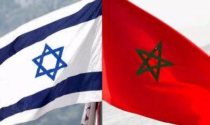 المغرب: سنذهب إلى أقصى حد في تطوير علاقاتنا مع إسرائيل