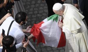 البابا فرنسيس إلى لبنان قريبًا… فهل حدّد موعد الزيارة؟