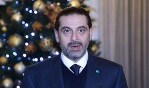 الحريري يهنئ اللبنانيين بالفصح