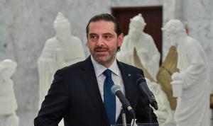"""الحريري: """" لبنان القوي"""" يحمّل الآخرين مسؤولية العراقيل التي يصطنعها"""