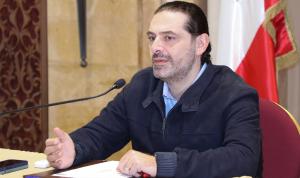 الحريري: تضامننا مع المملكة وقيادتها مسؤولية قومية