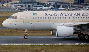 السعودية تسمح لفئات محددة بالقدوم المباشر إليها