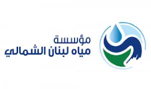 """قطع المياه عن بلدات بترونية و""""مياه لبنان الشمالي"""" توضح"""