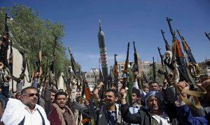 """البرلمان اليمني: إعدامات """"الحوثي"""" فاجعة حقيقية"""