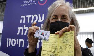 """إسرائيل تستعد لمنح """"جوازات مناعة"""" لمتلقي لقاح كورونا"""