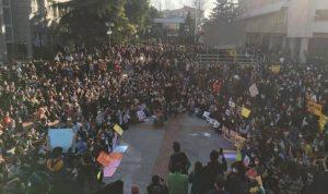 غليان طلابي في تركيا بسبب تصرّفات أردوغان