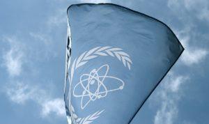 """""""الطاقة الذرية"""" تؤكد بدء إيران في تخصيب اليورانيوم لـ20%"""