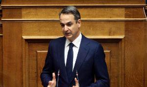 """اليونان تعلن استعدادها لـ""""إقامة علاقات مثمرة"""" مع تركيا"""