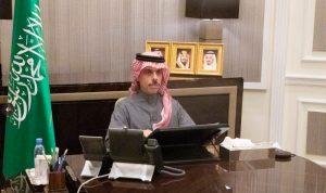 وزير الخارجية السعودي: أمن المنطقة يحتل اهتمامات إدارة بايدن