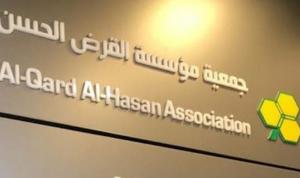 """واشنطن: """"القرض الحسن"""" تعرض استقرار الدولة اللبنانية للخطر"""