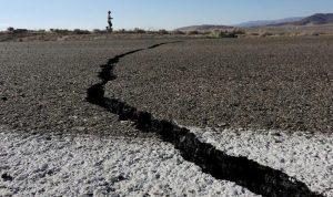 زلزال بقوة 6.8 يضرب الأرجنتين (فيديو)