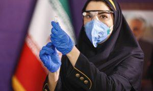 إيران تعلن نجاح لقاحها: لا أعراض جانبية