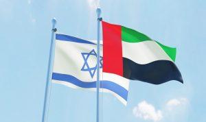اتصال هاتفي بين وزير خاجية الإمارات ونظيره الإسرائيلي