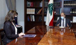 لبنان يريد استئناف مفاوضات ترسيم الحدود مع إسرائيل