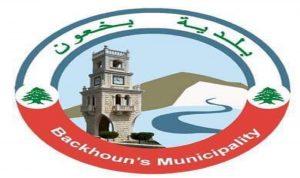 بلدية بخعون: ما يتم تداوله عن أعداد المصابين في البلدة غير دقيق