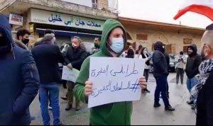 وقفة تضامنية في الشوف مع حراك طرابلس