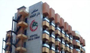 مستشفى دار الشفاء استقبلت 5 اصابات في مواجهات طرابلس