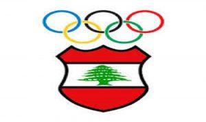 تأليف نواة لائحة لانتخابات اللجنة الأولمبية