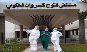 مستشفى فتوح شكر لافرام دعمه لمعالجة مرضى كورونا