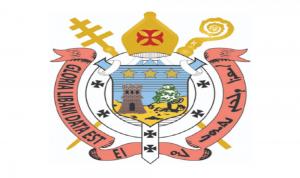 تعيينات بابوية للبنانيين في مجلسين تابعين للكرسي الرسولي