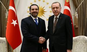 زيارة الحريري إلى تركيا.. خلفيات واهداف