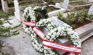 قوى الأمن أحيت ذكرى استشهاد الرائد وسام عيد
