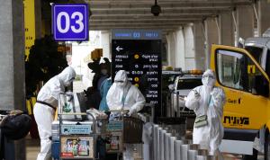 تخفيف القيود بخصوص السفر في إسرائيل