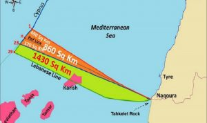 القانون الدولي وأسس الترسيم البحري وأحقية لبنان في الخط 29