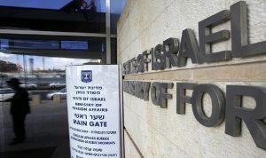 الخارجية الإسرائيلية تحتفل افتراضيًا بإقامة علاقات دبلوماسية