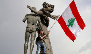 """""""حركة شباب للبنان الوطنية"""": لوقف تمويل الحكومة اللبنانية الفاسدة"""