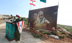 أذرع إيران تستعرض قوتها في بيروت وبغداد وصنعاء