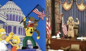 """مسلسل """"The Simpsons"""" تنبأ بليلة الشغب في الكونغرس"""