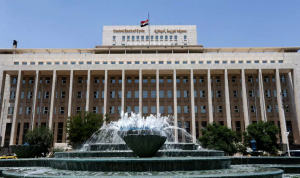 تعيين حاكم جديد لمصرف سوريا المركزي