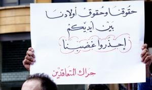 """إضراب المتعاقدين في """"الرسمي"""": الدولة أخلّت بالعقد"""