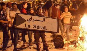 """""""الساعة"""" اللبنانية على التوقيت الإقليمي انفراجاً أو… انفجاراً"""