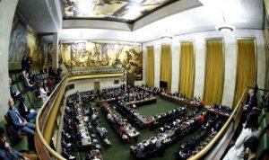 الأمم المتحدة تتبنى قرارًا سعوديًا حول الأماكن المقدسة