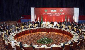 """توسيع الحكومة يخفي رغبة بإحياء """"اتفاق الدوحة"""""""