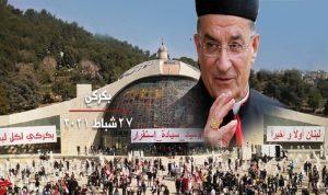 دعمًا للراعي.. الوفود الشعبية الى بكركي! (فيديو)