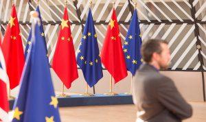 الصين ترحب بالمحادثات بين إيران والاتحاد الأوروبي