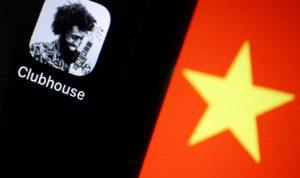 """""""سيادة الإنترنت"""".. الصين تحجب تطبيقًا يُستخدم للمناقشات السياسية"""