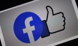 """أيرلندا تفتح تحقيقًا بشأن """"فيسبوك"""" بعد تسريب بيانات"""